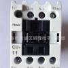原装正品特价低压台湾东元台安Taian/TECO交流接触器CU-11