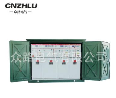大量供应 DFW系列 户外高压开闭所 高压开关柜 高压开闭所壳体