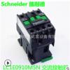 施耐德LC1E0910LC1E1210LC1E1810LC1E2510LC1E3210LC1E3201接触器