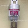 佑熔FUSE快速熔断器RGS7 700V 350A 400A快熔保险熔断管690V-50KA