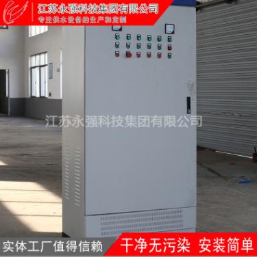 专业定做水泵控制柜PLC控制柜 变频器成套控制箱电控柜