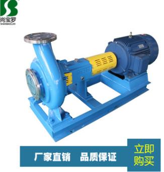 大量销售 SGZ高效无堵塞无泄漏纸浆泵