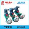 厂价直销供应 32FZB塑料自吸泵 耐酸碱自吸泵 举报