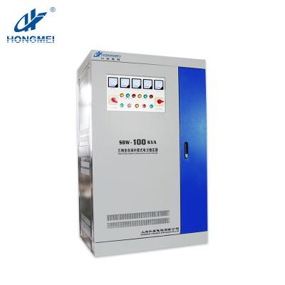 直销SBW-100KVA三相全自动补偿式电力稳压器100KW大功率稳压器