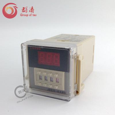 数显时间继电器 JSS20-48AMS 延时继电器 定时继电器 多功能