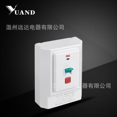 86型防触电漏电保护开关 3p 可批发 微型空调漏电断路器