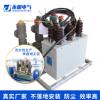 永册电气 zw32-12户外真空断路器计量一体10KV柱上高压配电开关