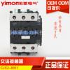 CJX2-8011 交流接触器