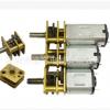 电子锁等使用N20微型直流减速电机,3D打印笔减速马达