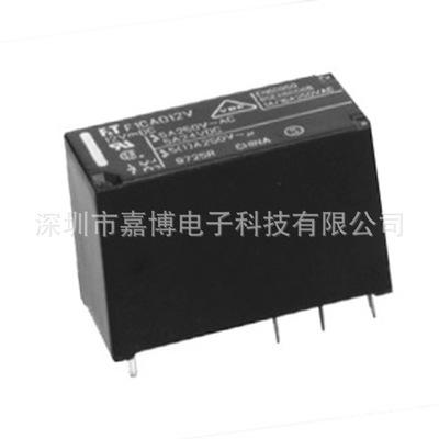 供应全新原装FUJI富士通双触点2组常开常闭继电器 F1CA012V