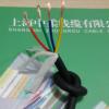 生产高柔性拖链电缆 TRVV 4*0.75移动设备专用耐弯折拖链电