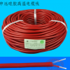 YGZ 3*2.5mm2硅胶电缆 耐油电缆耐寒电缆 防水电缆100米量大优惠