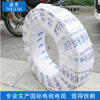 厂家直销YZ3乘2.5平方纯铜芯橡皮线橡套线电线电缆