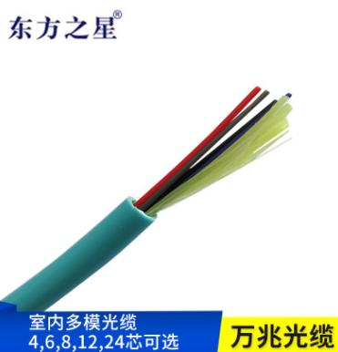 室内OM3光缆 室内万兆多模光缆 4芯6芯8芯12芯24芯布线综合光缆
