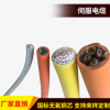 厂家定制拖链高柔性电缆国际耐油编码器电缆ce伺服电机动力电缆