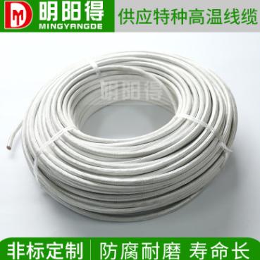 GN500 6平方 耐火线纯铜裸铜线耐温350-500度玻纤编织云母绕包电