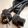 耐高温硅胶电源线3*0.75平方H05SS-F欧规插头线防冻耐寒软硅胶线