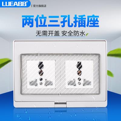 直销室内二位多功能插座 明装插座 防水插座 墙壁防潮插座