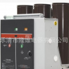 VS1 ZN63 高压真空断路器 VS1-12/630 VS1-12/1250