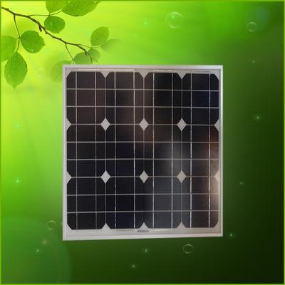 供应75W单晶硅太阳能电池板