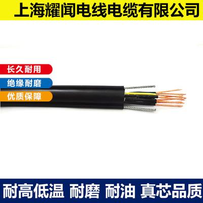厂家直销防水阻燃起重机电缆 耐磨耐高温电动葫芦手柄电线电缆