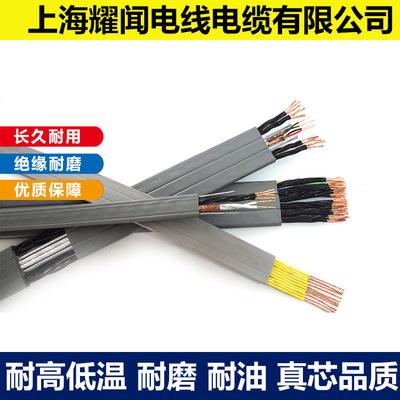 厂家直销电梯扁平控制电缆 随行扁电缆 可定制抗拉耐磨随行电缆