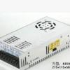 厂家生产RS-400系列适配器开关电源 k810安防开关电源