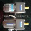输送带专用 60W 微型交流 调速电机 减速马达 5GU-5K