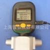 矽翔MF5712厂家批发质量数显气体流量计0-200L/min 质量流量计