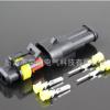 DJ7021-1.5-11/21尼龙连接器 amp圆形汽车防水连接器批发 接插件