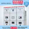 中国申恒2016年新款10KV高压开关柜kyn28-12金属移开式开关设备