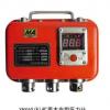 YHY60(E)矿用本安型压力计低价供应