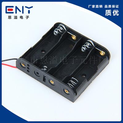 【恩溢电子】长期稳定供应四节五号 平电池盒 4节5号 量大从优