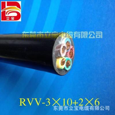 供应RVV3×10+2×6电缆 电缆线 护套线