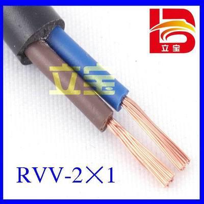 供应RVV2×1.0 电源线 护套线 护套电缆