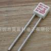 P136 136度20A防雷温度保险丝 方形 环保UL