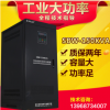 厂家供应全自动补偿式电力柜 三相380V大功率稳压器SBW-150KVA