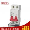 上海人民DZ47 2P小型断路器空开10A 16A 25A 32A 40A 63A空气开关