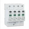 浪涌保护器TDR40-385-4P
