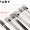 厂家直销 304不锈钢扎带 定做自锁不锈钢扎带 规格齐全好质量