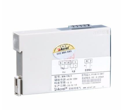 安科瑞BM系列模拟信号隔离器BM-TR 温度隔离器