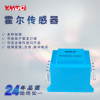 耀华德昌 600V-2000V霍尔电压传感器HV301GB