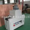 厂家生产 医疗 电子 UV胶 粘接 液晶封口 胶水紫外线光固化机