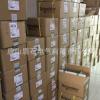 专业销售 欧姆龙 Omron E3Z放大器内置型光电传感器E3Z-D82K