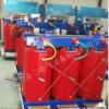 干式变压器SCB10-630KVA节能环保,防火防爆,免维护,体积小