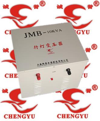 变压器JMB
