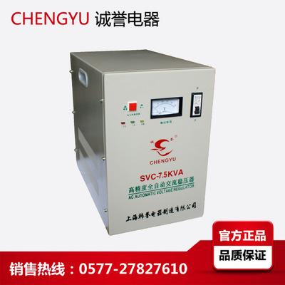 SVC7.5KVA供应稳压器(图)