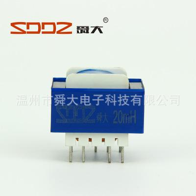 厂家直销 电能转换设备 电压变换器变压器 电感20mH 电子变压器