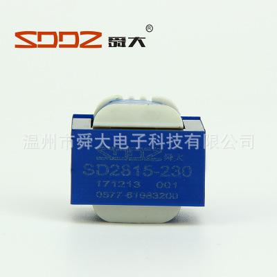 厂家直销 电能转换设备 SD2815-230 电子变压器 电力变压器转换器