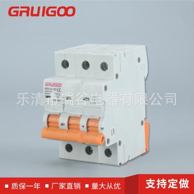 厂家热销 断路器开关 GRM1系列3P塑料外壳式漏电保护器开关